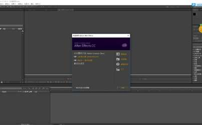 Adobe After Effects CC 2014 ������ɫ��