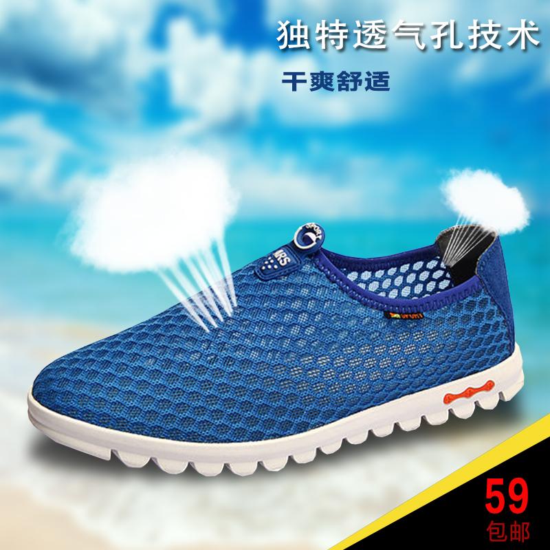 透气鞋主图设计