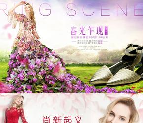 女鞋海报设计